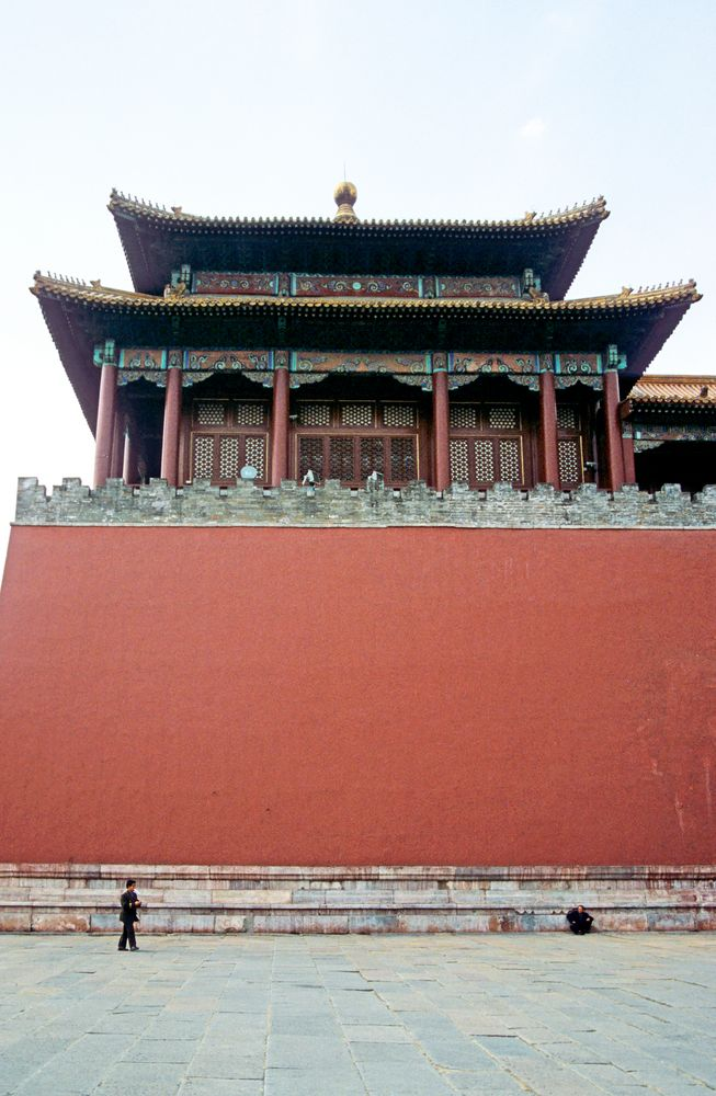 2001 China 1