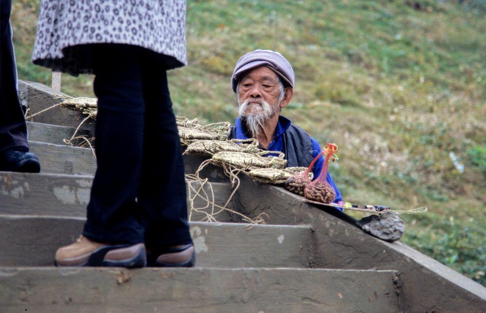 2005 China 3