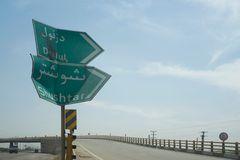 2017 05 Khuzestan Provinz