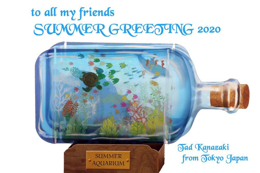 2020summer greeting.