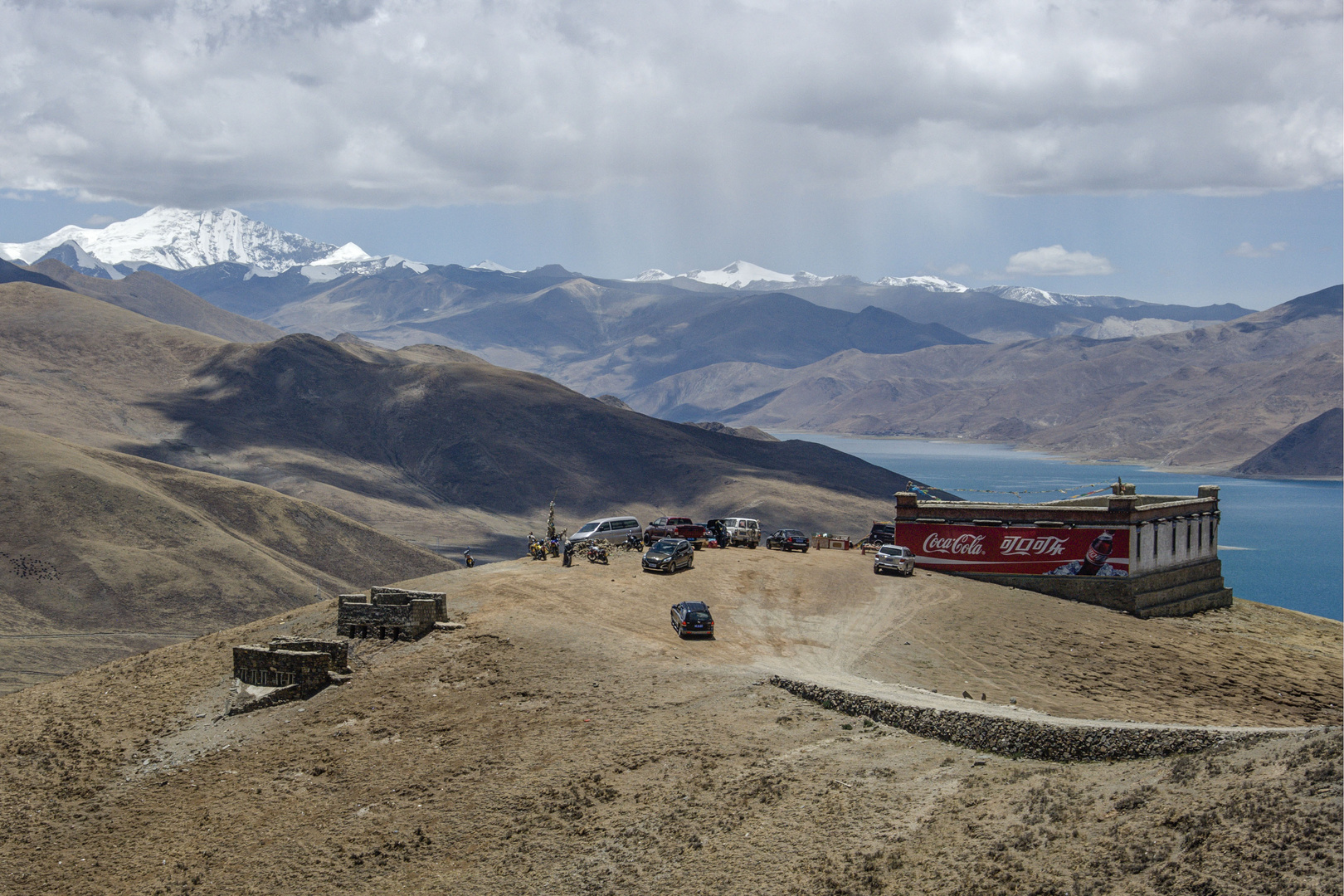 289 - Somewhere Between Gyantse and Lhasa (Tibet)