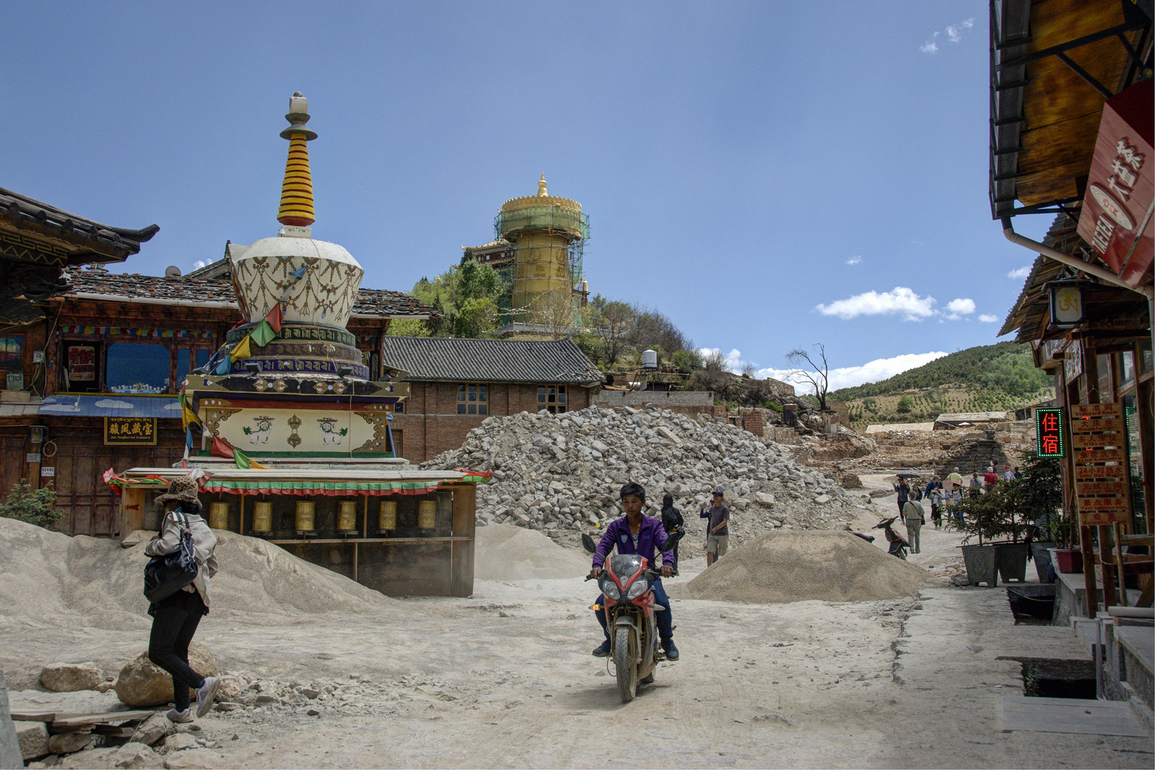 295 - Shangri-La County/Zhongdian - The Old Town (Burned Down After A Fire in January 2014)