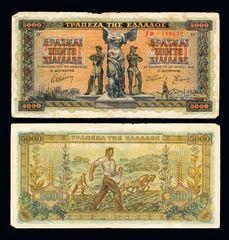 5000 drachmen