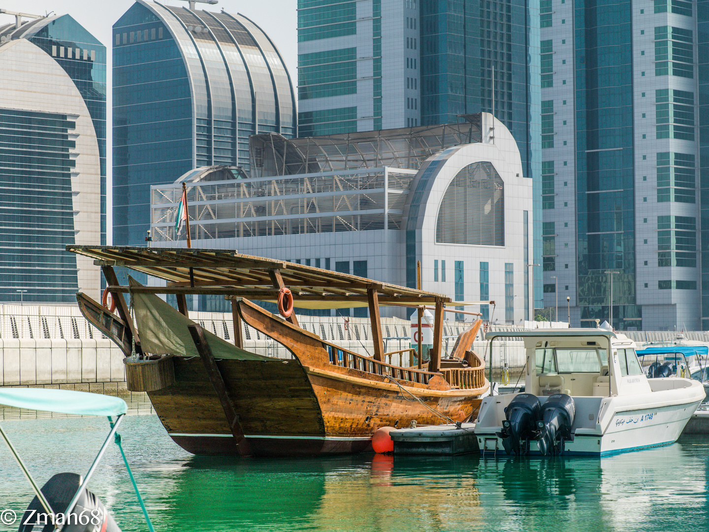 A Dow In Abu Dhabi Marina