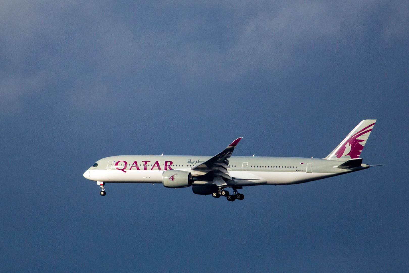 A7-ALA - Qatar Airways - Airbus A350-941