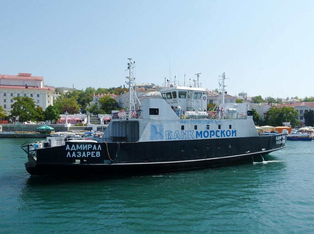 Admiral Lazarev   -  Passenger/Ro-Ro Cargo Ship