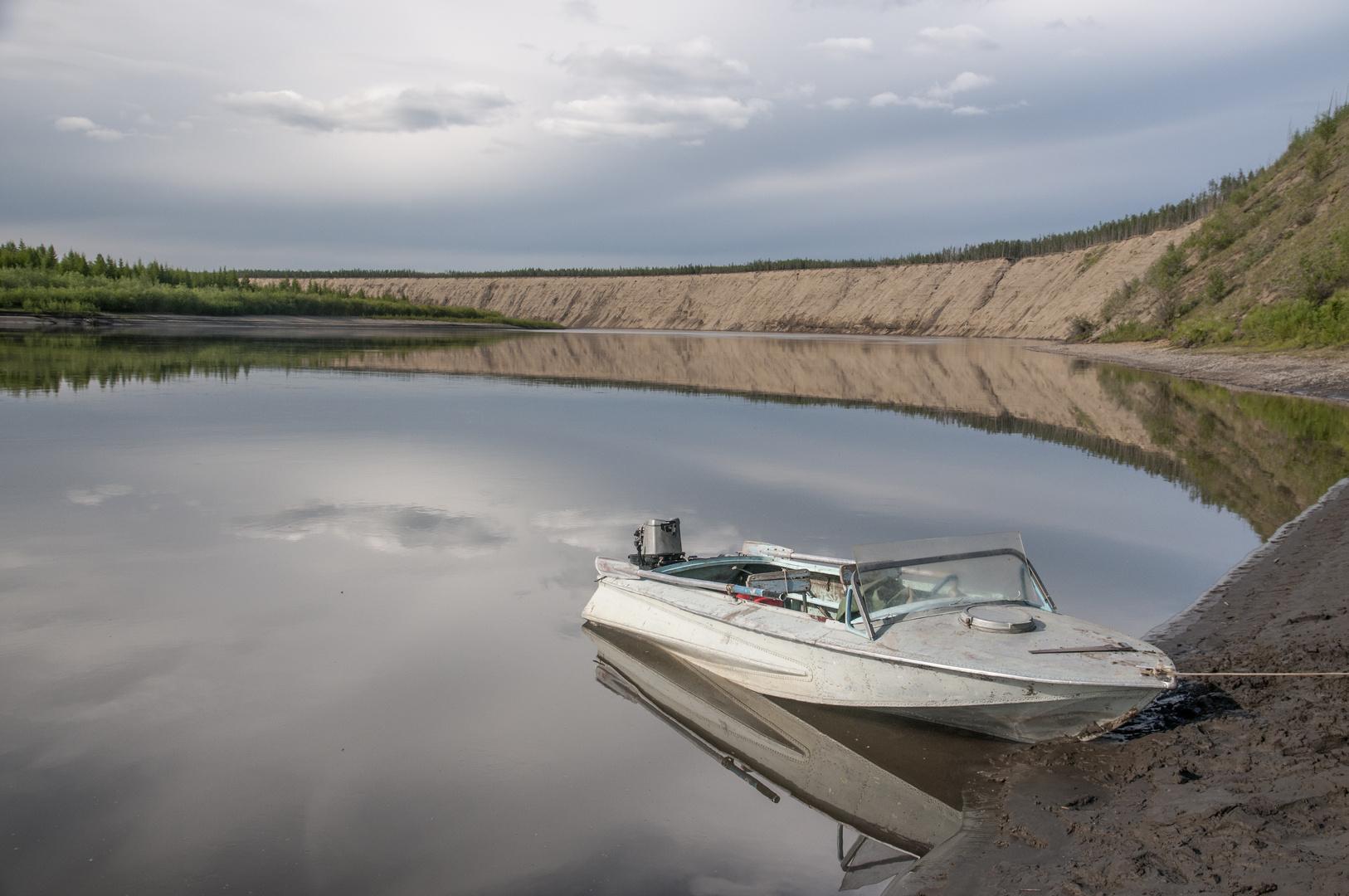 Adycha River, Siberia