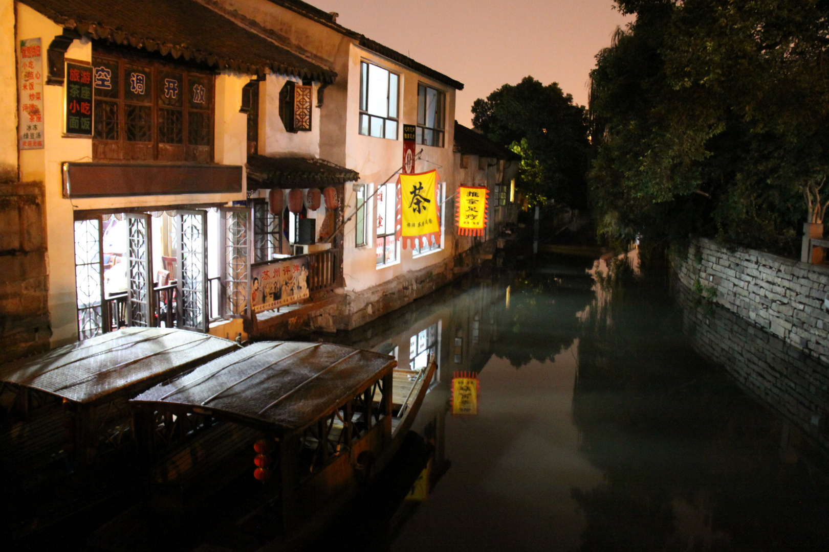 After a busy day in Suzhou