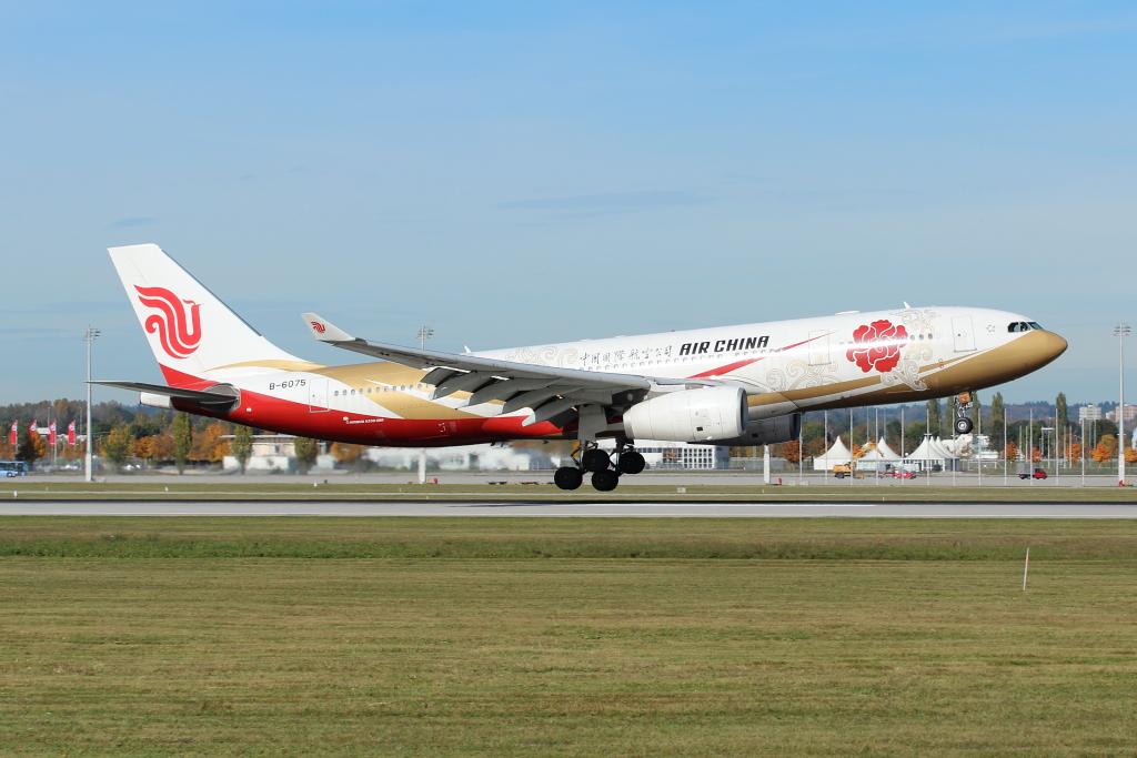 Air China / Airbus A330-200