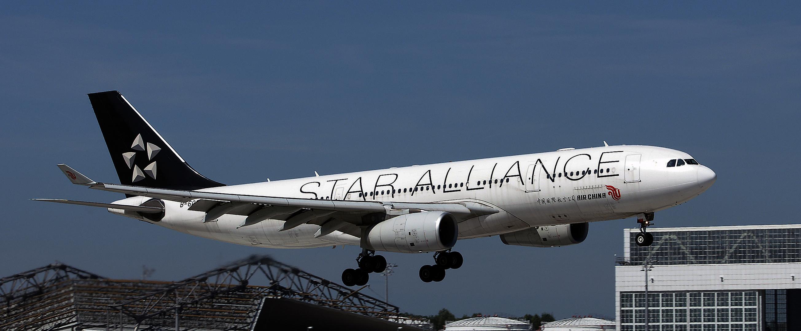 AIR CHINA / STAR ALLIANCE
