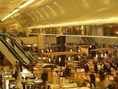 Airport von Doha