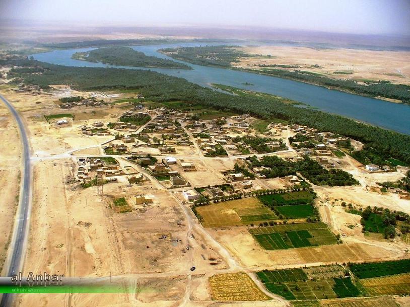 al anbar - Sahiliyah