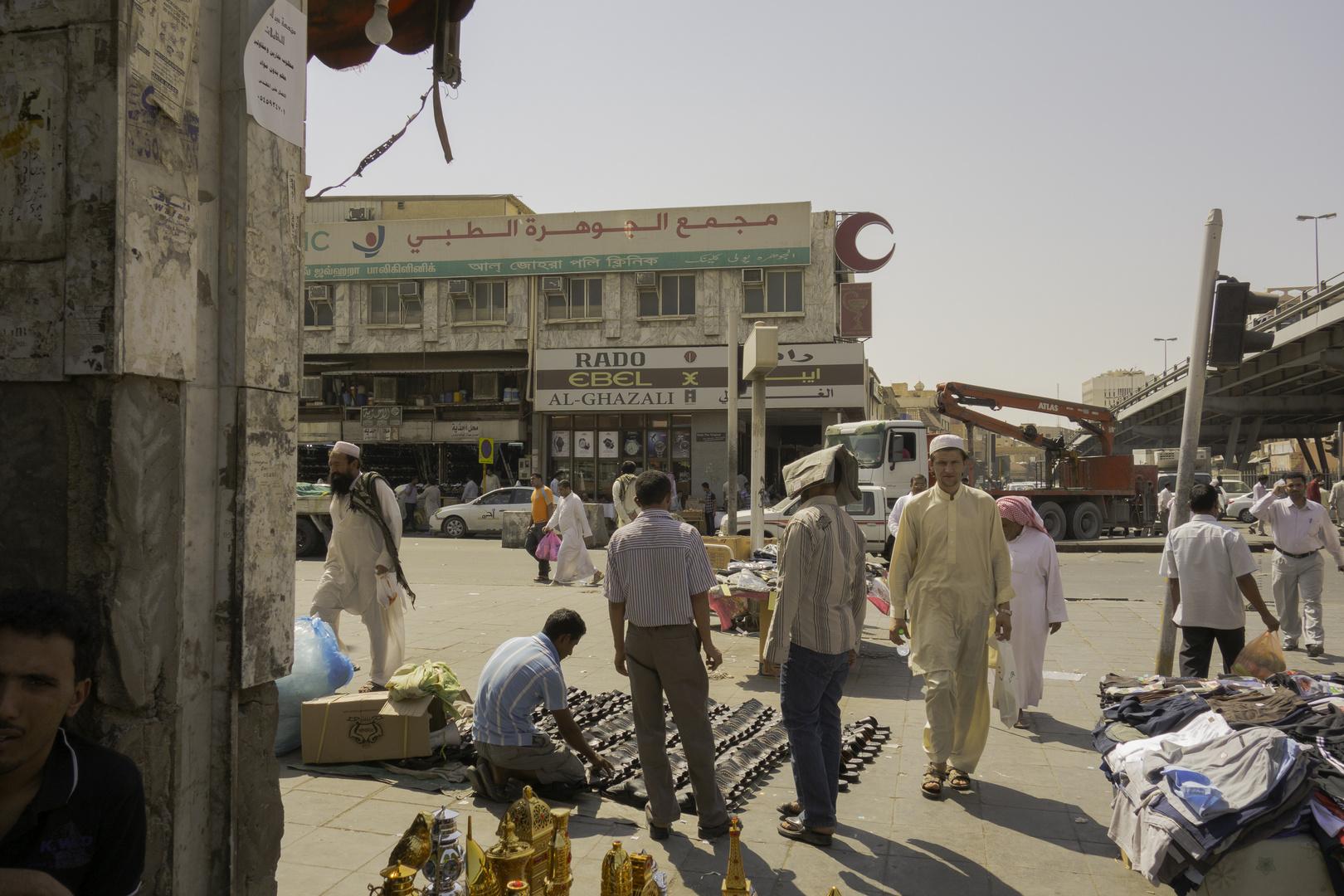 al batha street