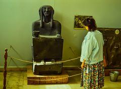 Aleppo Museum. .120_3869