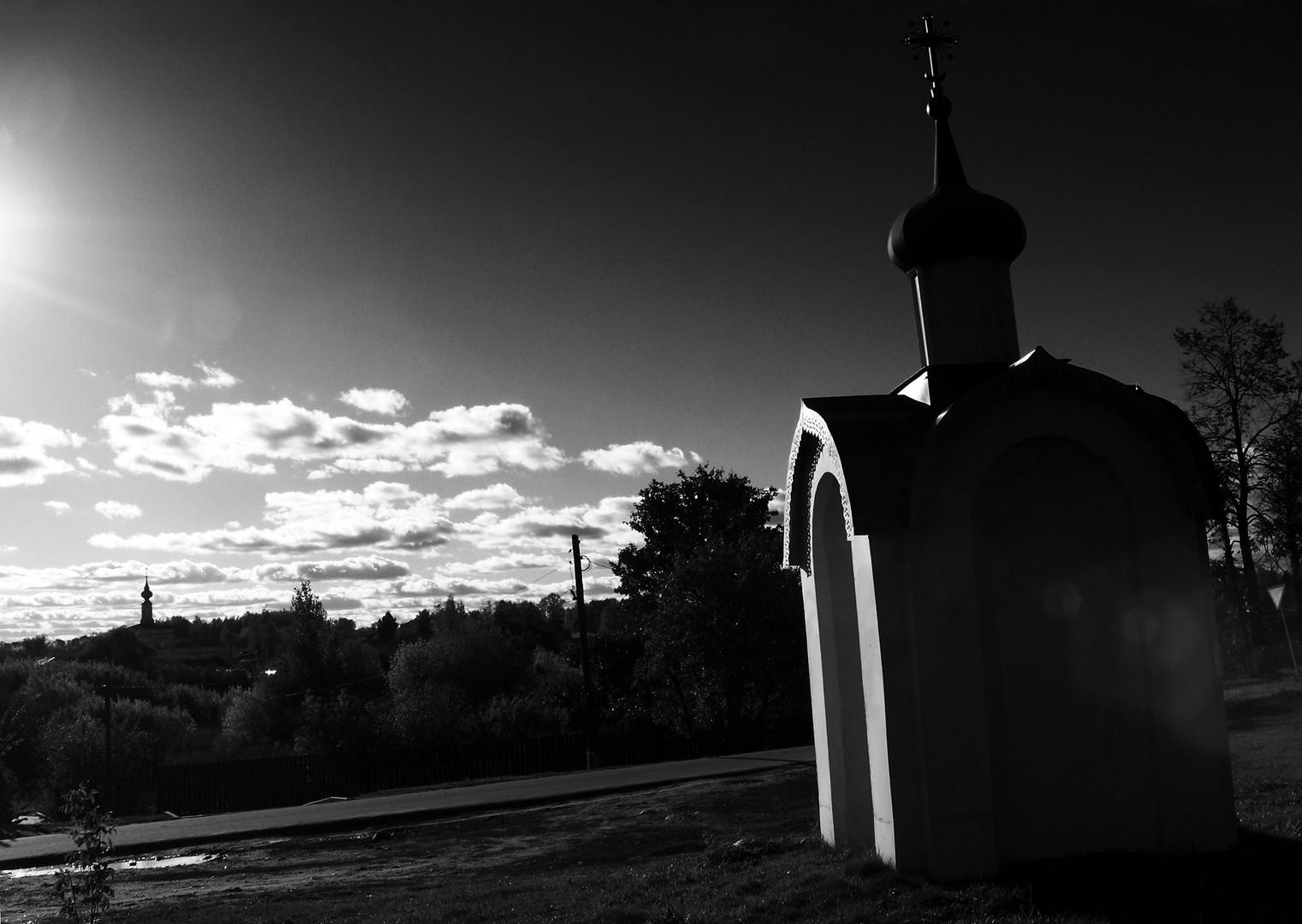 Alrededores de Suzdal