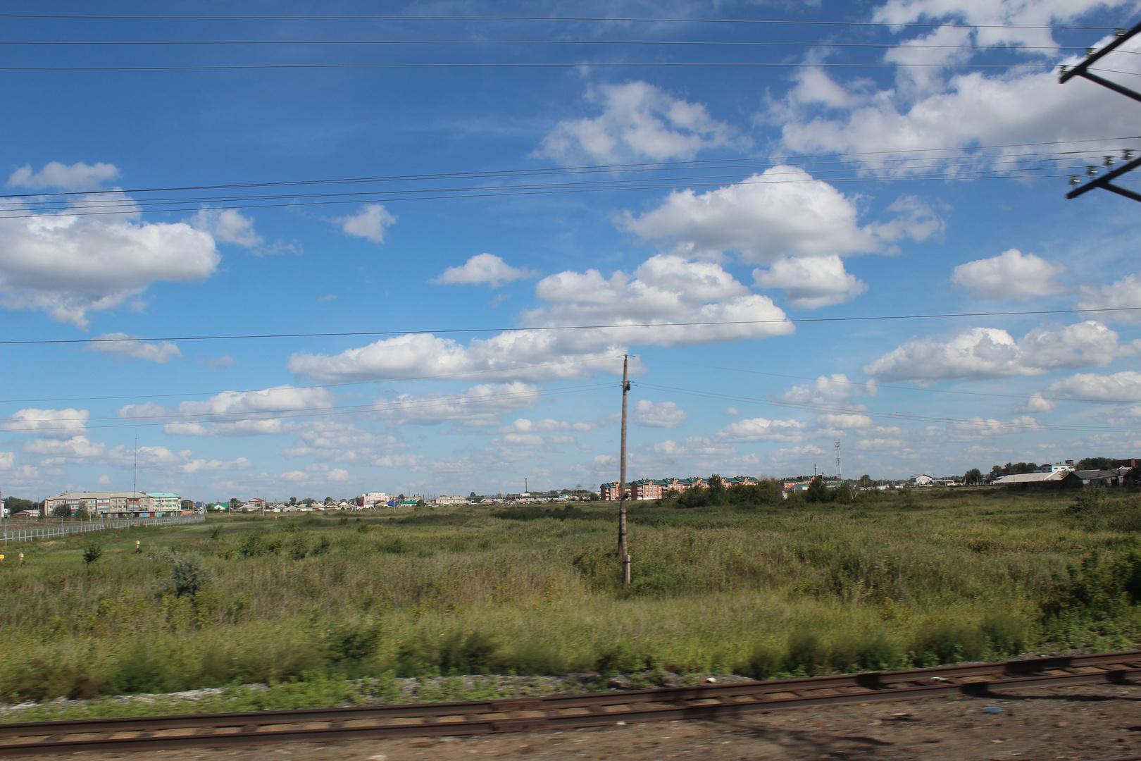 Altaj Steppe