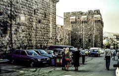 Alte Mauern, Damaskus.   ...120_4150