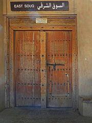 Alte Souk-Türe