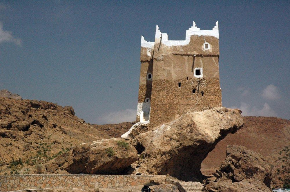 Alte Zollstation bei Al Mukalla