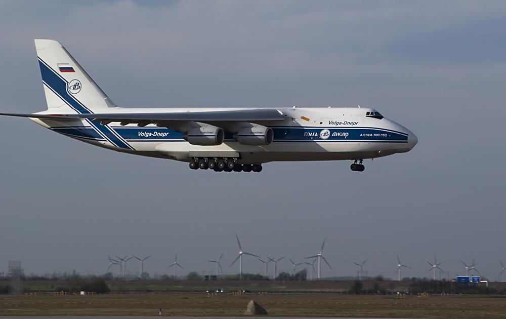 AN-124 II