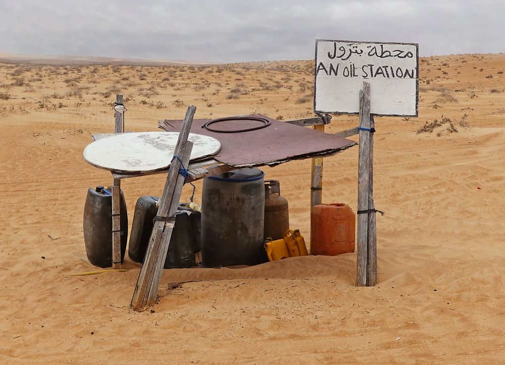 An Oil Station