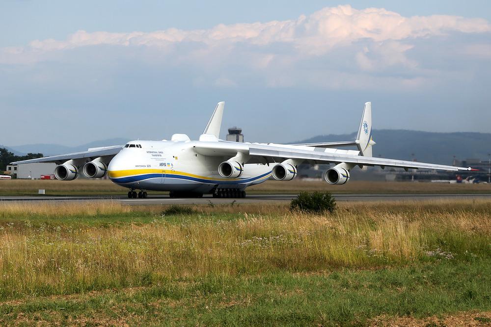 Antonov 225 (AN-225 Mirya)
