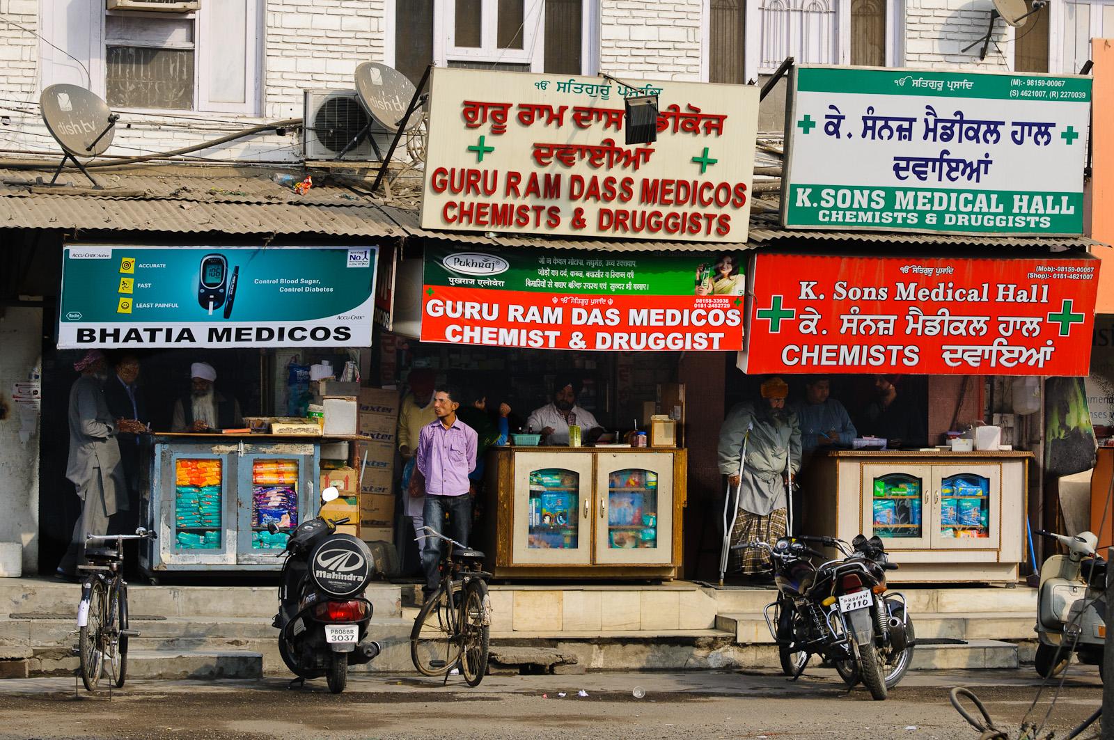 Apotheken in Jalandhar (Punjab)