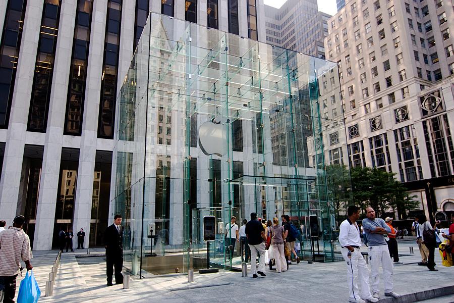 Apple im BIG APPLE