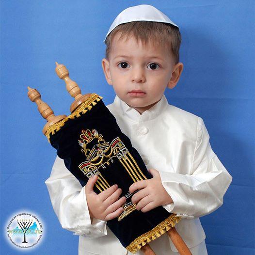 Aprendiendo la Torah