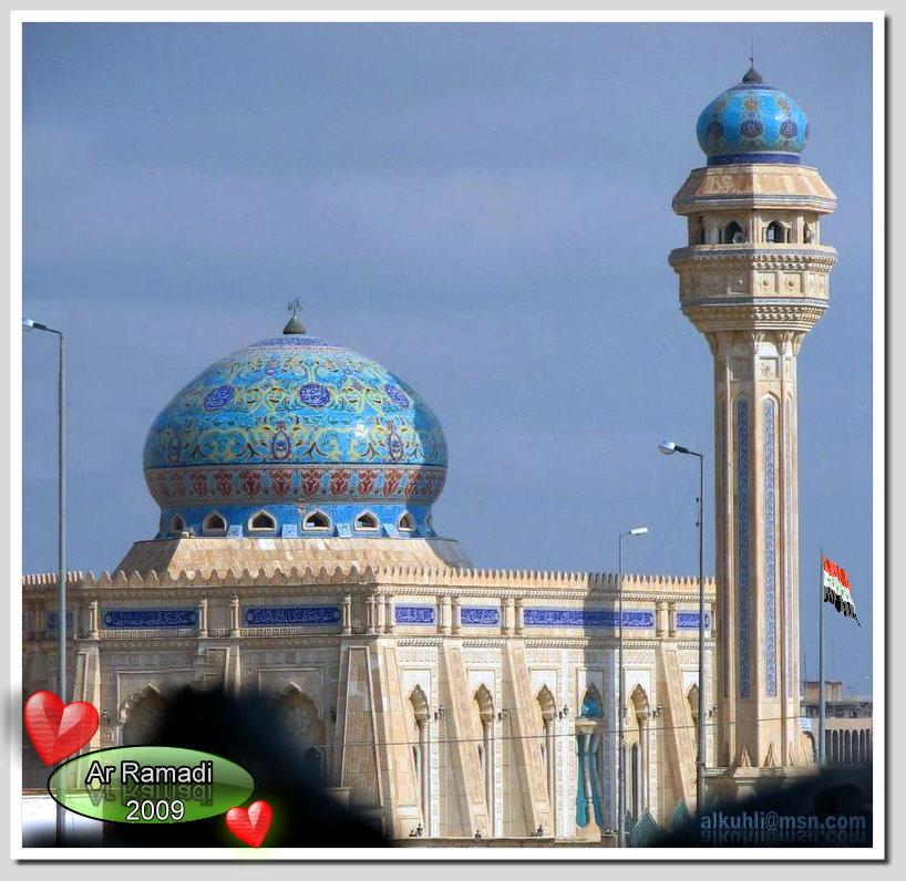 Ar Ramadi - moschee