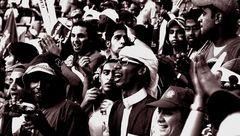 Arabische Fans II