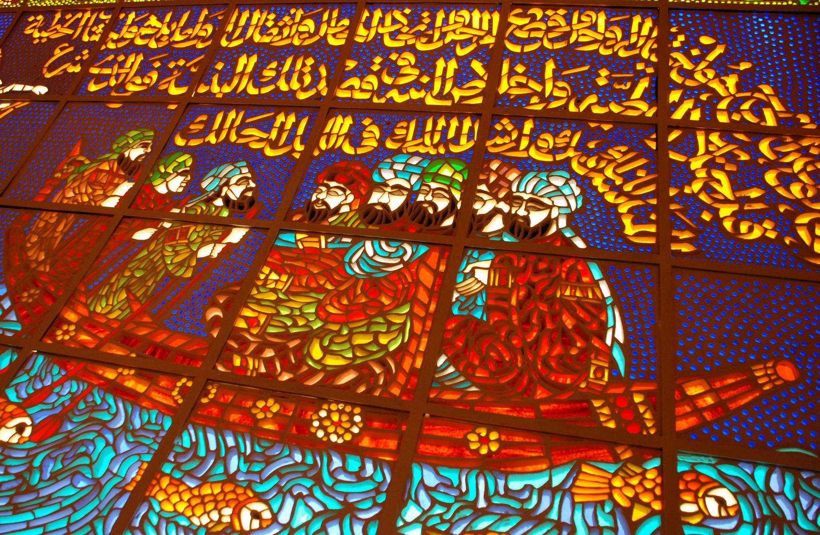 Arabisches Fischerboot