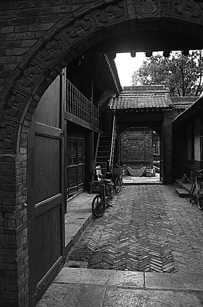 Arche et Bicyclette