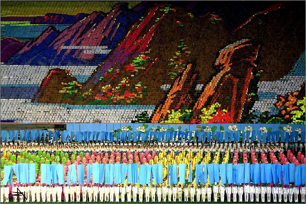 """ Arirang Festival """