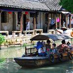 Around China  - 11 -