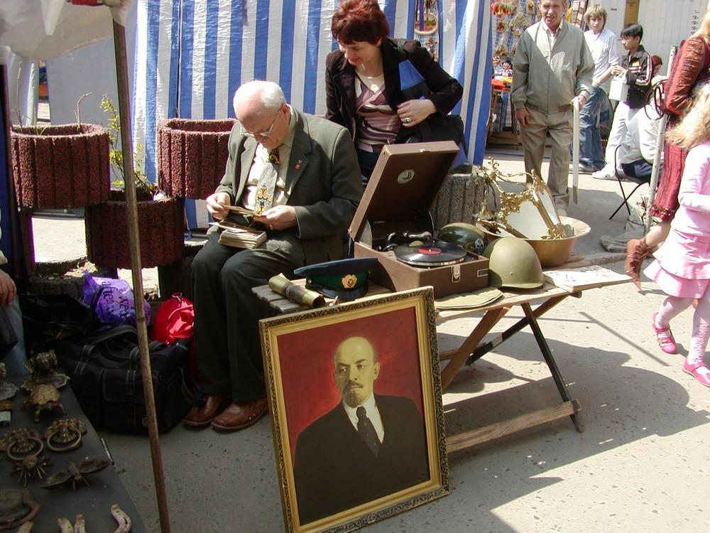 around Lviv