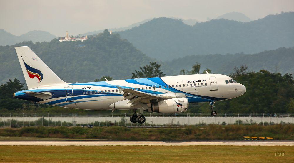 Asia's Boutique Airline