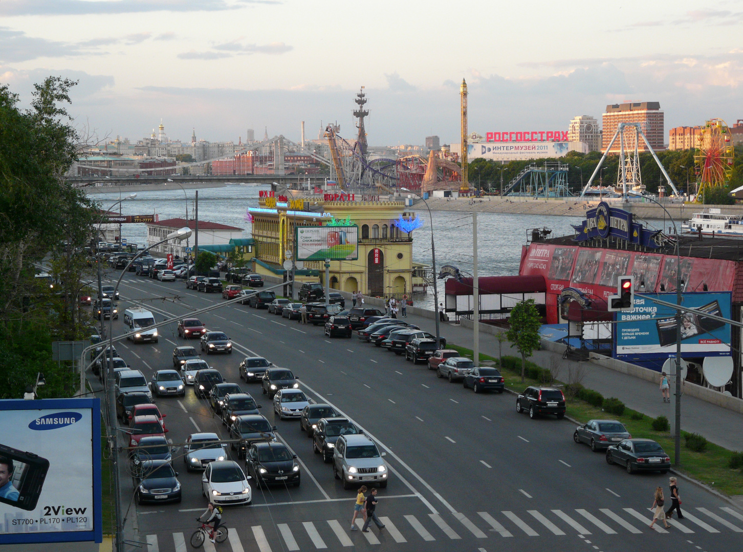 At the evening, The Moscow River in the Central Moscow