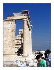 Athen V