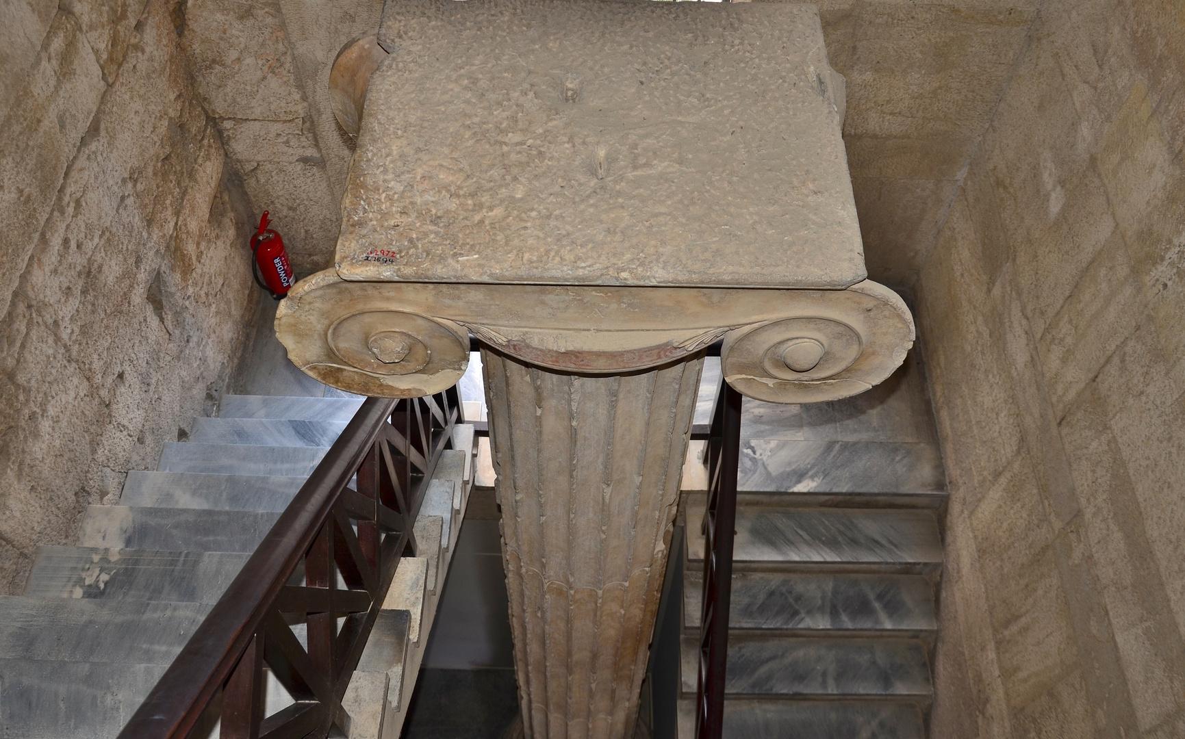 Athens Ancient Agora Stoa of Attalos