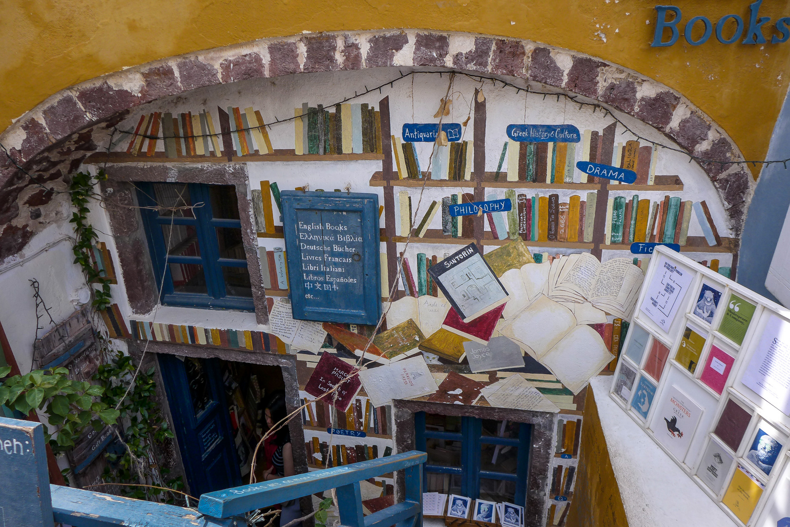 Atlantis Books, Oia, Santorin