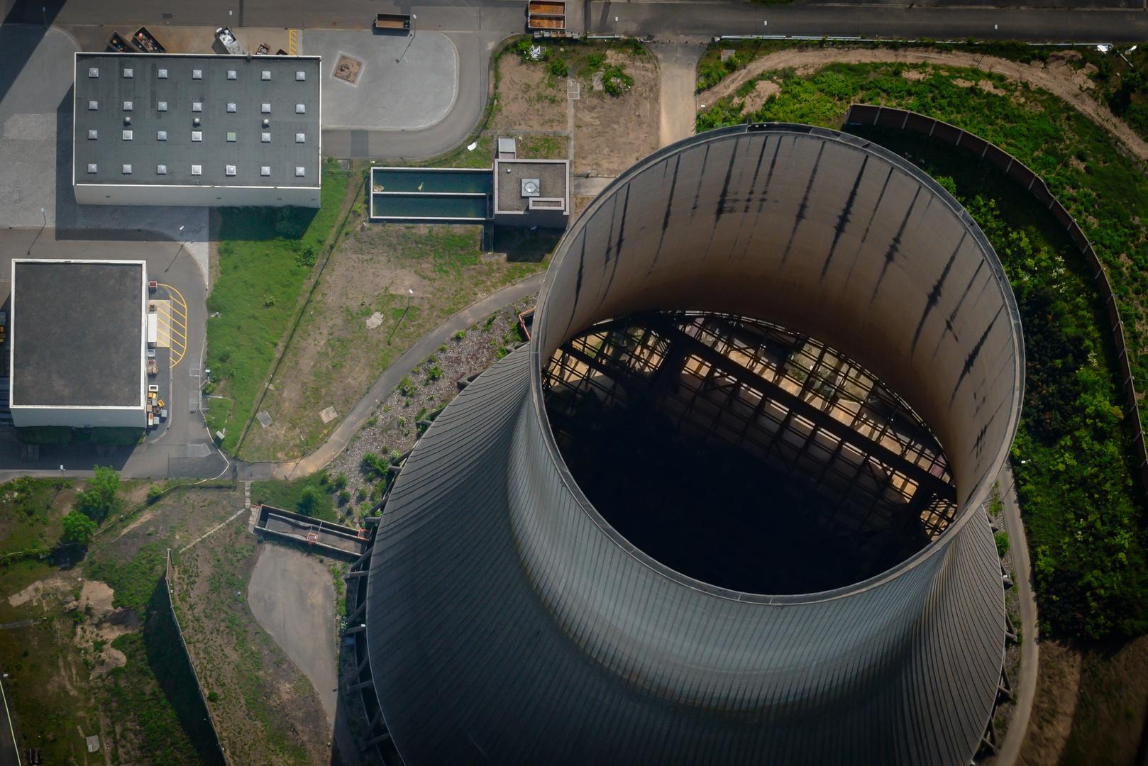 Atomruine Kernkraftwerk Mulheim Karlich Foto Bild Architektur