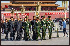 AUCH DAS IST CHINA