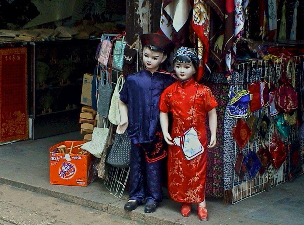 Auf einer kleine Straße in Suzhou...