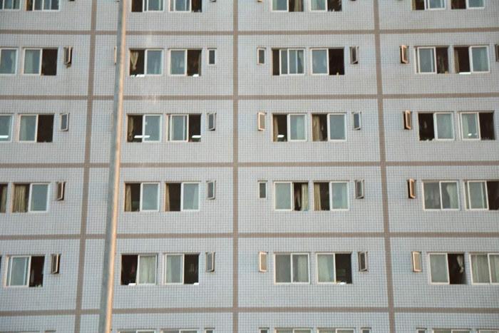 Auf Platte in Beijing / Peking