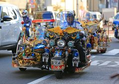 Auf Tokios Straßen