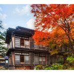 Autumn In Japan 2012-14
