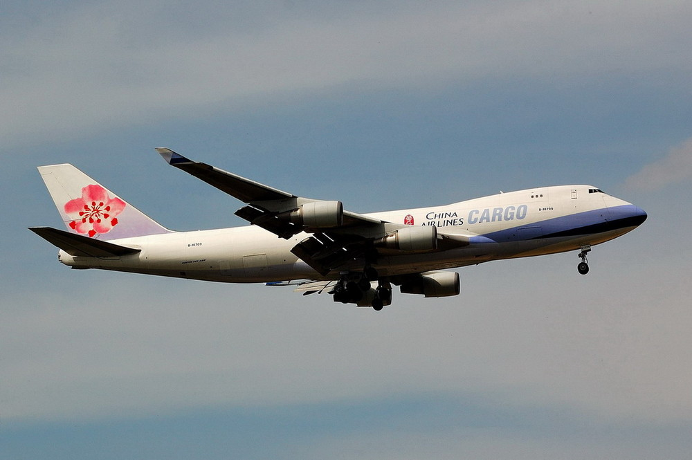 B-18709 / China Airlines Cargo / Boeing 747-408