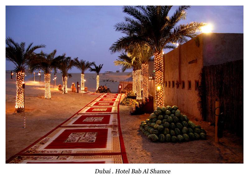 Bab al shamce