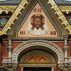 BAD HOMBURG, Russisch-Orthodoxe Kirche